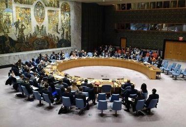 شورای امنیت سازمان ملل حمایت کامل خود را اعلام کرد