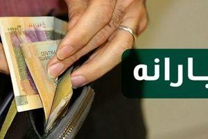 ماجرای یارانه ۱ میلیون و ۳۵۰ هزار تومانی برای هر ایرانی چیست؟