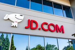 پرداخت حقوق کارمندان یکی از بزرگترین فروشگاهها با ارز دیجیتال