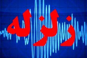 جدیدترین جزئیات از زلزله تهران