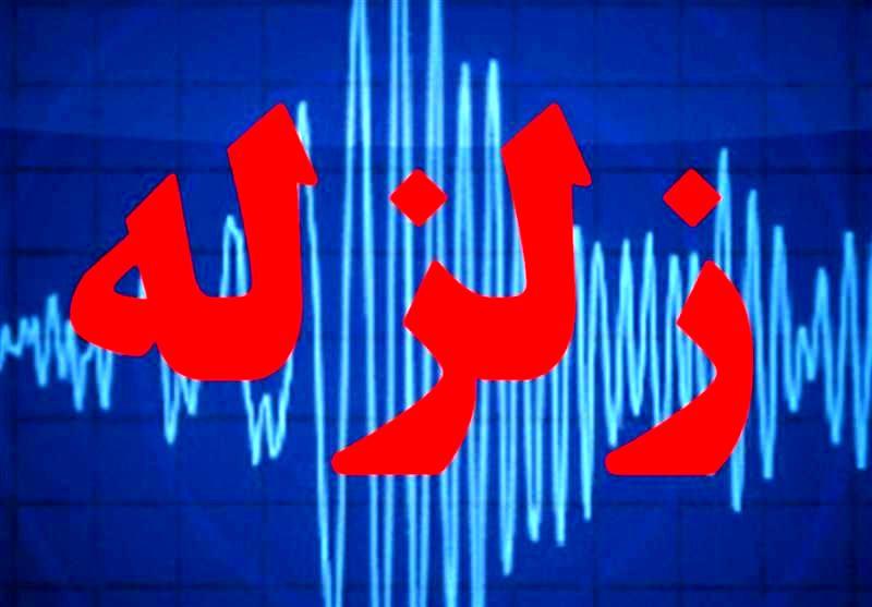 زمینلرزه مهیب جنوب ایران را لرزاند+جزییات