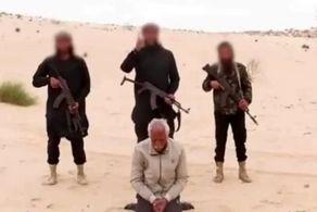 جنایتی دیگر از داعش/ یک کشیش و سه شهروند تیرباران شدند