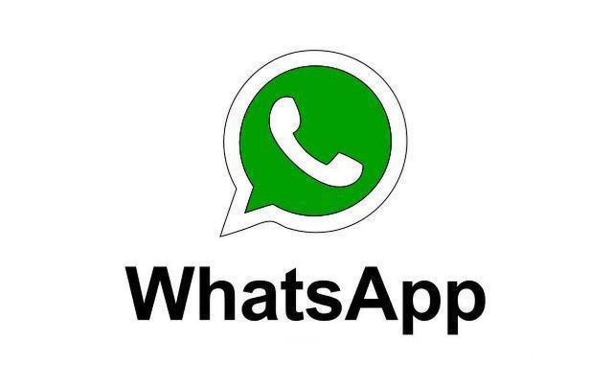 تبدیل پیامهای صوتی به متن در واتساپ