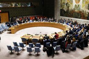 درخواست جدید چین از شورای امنیت!+جزییات