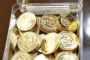 قیمت سکه در بازار مشخص شد