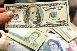 قیمت دلار و لیر ترکیه + جدول