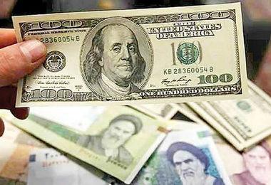 قیمت دلار و یورو امروز 3 مهرماه