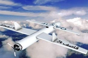 حمله پهپادی یمن به پایگاه هوایی ملک خالد عربستان+جزییات