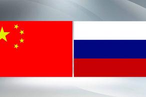 عامل تقویت روابط چین و روسیه چیست؟