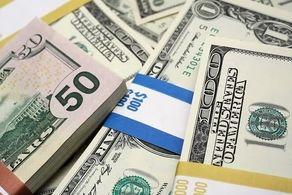 نرخ رسمی ارزها بدون تغییر ماند