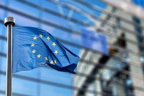 اروپا درخواست جدید خود در مورد تنشها در قدس را مطرح کرد