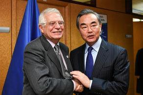 تاکید اروپا بر روابط با چین!+جزییات