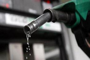 ماجرای هدیه شرکت ملی نفت چیست؟