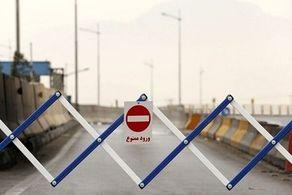 شهروندان برای کارت تردد به فرمانداری تهران مراجعه نکنند
