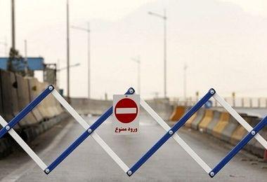 محدودیت سفر و اعمال جریمه همچنان ادامه دارد؟