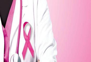 داروی عالی برای درمان سرطان سینه