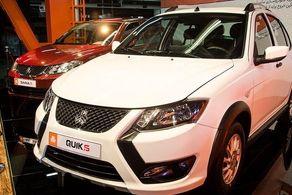 کوییک S در یک قدمی ورود به بازار خودرو + تصاویر و مشخصات