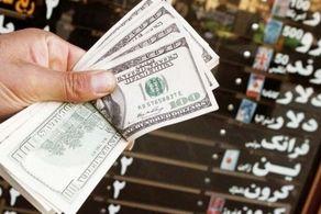 بازار ارز چشم انتظار تحولات روزهای آتی