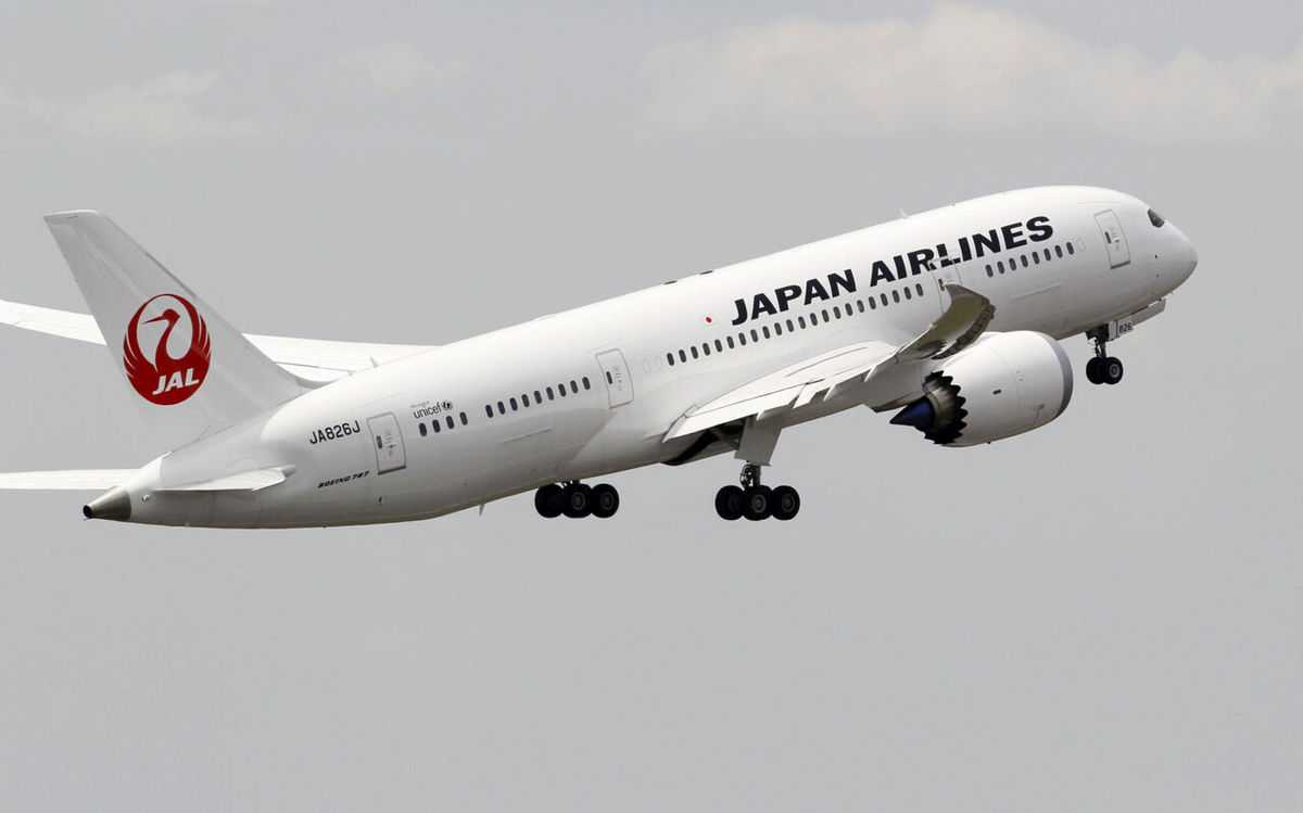 اقدام جنجالی ژاپن/ پرواز خطوط هوایی این کشور ممنوع است!