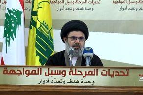 ایران به این شیوه مقابله ویژهای با تحریمهای آمریکا کرد