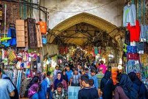 تکلیف فعالیت بازار تهران در تعطیلات ۶ روزه مشخص شد