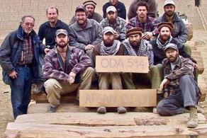 """اقدام جدید """"سیا"""" در خاک افغانستان+جزییات"""