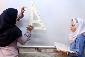 جزئیات پرداخت مابهالتفاوت «فوقالعاده ویژه معلمان»