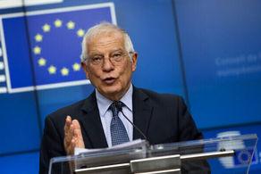 اتحادیه اروپا ابراز تاسف خود را اعلام کرد!