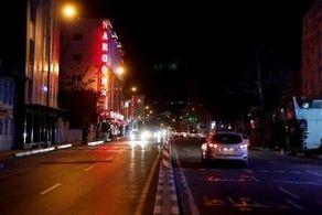 لغو منع ترددهای شبانه