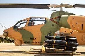 بالگردهای کبرا به «هلفایر ایرانی» مجهز شدند + عکس