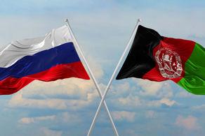 روسیه درخواست جدید خود را درباره بحرانهای افغانستان مطرح کرد+جزییات