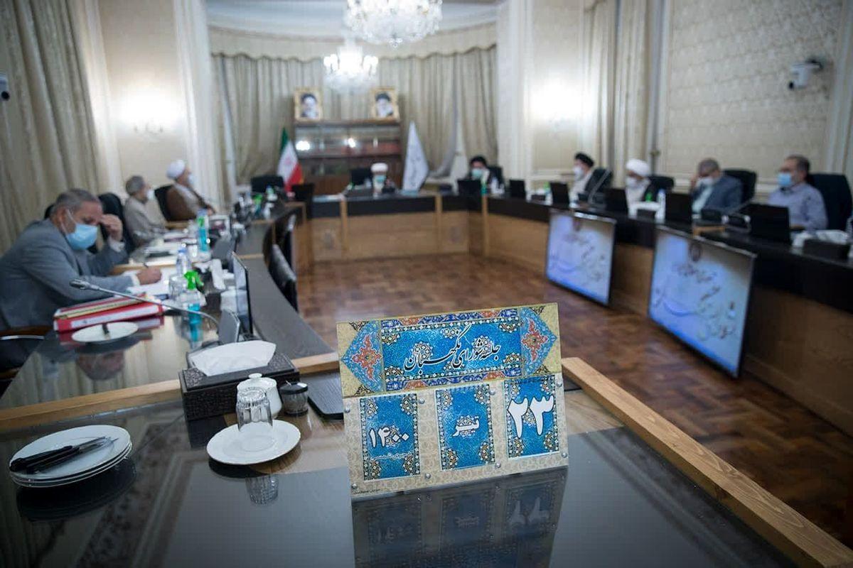 نتیجه انتخابات هیات رئیسه شورای نگهبان مشخص شد