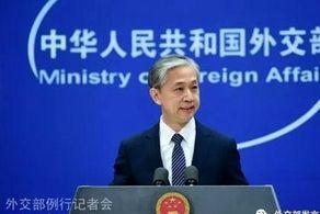 واکنش تند چین به بیانیه وزیران خارجه گروه ۷+جزییات