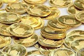 قیمت سکه و طلا امروز 19 خرداد