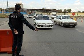 ممنوعیت سفر از فردا آغاز میشود/ خودروهای متخلف جریمه میشوند