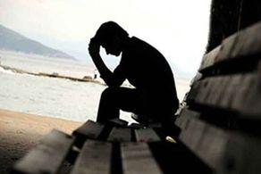 افزایش 70 درصدی افسردگی بر اثر کرونا در این کشور اروپایی