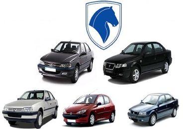 ضرر ایران خودرو 3 برابر شد / زیاندهترین خودروی ایران خودرو