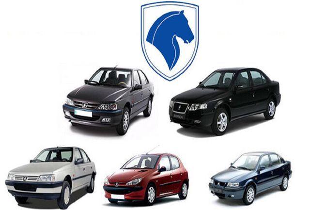 زمان قرعه کشی فروش فوق العاده ایران خودرو مرحله هفدهم