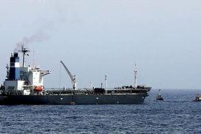 ۲ کشتی نفتی رفع توقیف شد