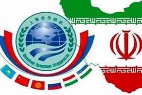 روسیه خواستار پذیرش ایران در این سازمان شد+جزییات