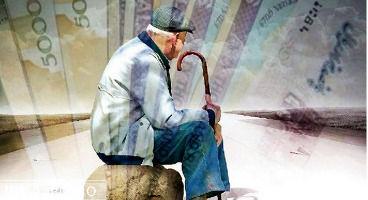 زمان دقیق پرداخت پاداش خدمت بازنشستگان کشوری + جزئیات