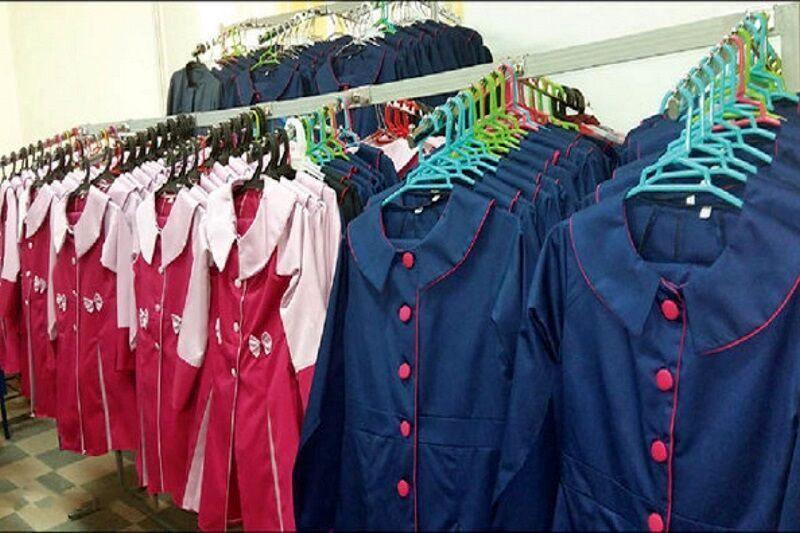 بالاخره دانش آموزان لباس فرم مدرسه بخرند یا نه؟