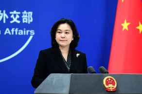 چین درباره ایران دست رد به سینه آمریکا زد+جزییات