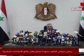 رئیسجمهور جدید سوریه انتخاب شد+جزییات