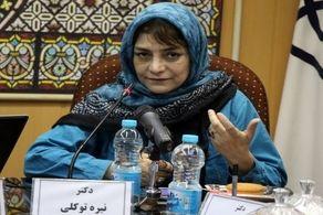 افزایش مراجعه زنان باردار ایرانی برای سقط جنین به کشورهای همسایه با تصویب طرح «جوانی جمعیت»/ نمی توان با سیاستهای ناتوان کننده با پیری جمعیت مقابله کرد!