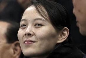 مذاکرات جدید با کرهجنوبی در راه است!+جزییات