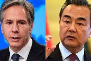 گفتگوی وزیران خارجه چین و آمریکا درباره افغانستان