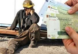 هشدار مهم به کارگران اعلام رسمی شد/پول نگیرید+دلیل