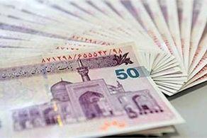 احتمالا تا خرداد باید منتظر یارانه ۵ یا حتی ۱۰ میلیونی باشیم!