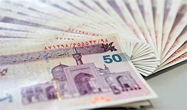 خبر جدید از واریز یارانه معیشتی / مشتریان بانک سپه کی یارانه میگیرند؟